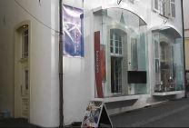 Galerievertretung für Rainer Hillebrand